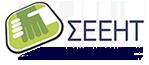 el greco liquids - member of SEEHT
